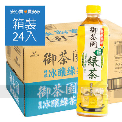 【御茶園】特撰冰釀綠茶550ml,24瓶/箱,平均單價16.63元