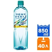 台塩 海洋鹼性離子水 850ml (20入)x2箱【康鄰超市】