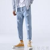 新款男士牛仔褲寬鬆直筒九分褲破洞貓爪淺藍色褲子韓版潮流休閒風 雙十二全館免運