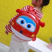 飛超俠書包 幼兒園兒童背包小女童男孩寶寶3-6歲蛋殼雙肩包樂迪『韓女王』