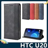 HTC U20 復古格紋保護套 磨砂皮質側翻皮套 隱形磁吸 支架 插卡 手機套 手機殼