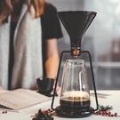 GOAT STORY GINA 基礎款手沖咖啡壺 冷泡茶壺 浸泡壺 冰滴壺 3合1壺