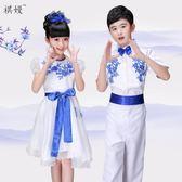 六一兒童青花瓷演出服裝LVV3664【KIKIKOKO】