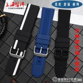 通用硅膠手表帶 柔軟防水運動表帶男 適精工卡西歐22 20 24mm藍黑   圖拉斯3C百貨
