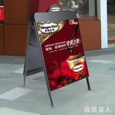 海報架戶外防風A型雙面海報架立式廣告牌板展架鐵質宣傳展板 JY2370【極致男人】