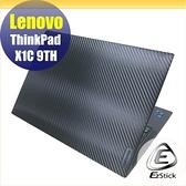 【Ezstick】Lenovo ThinkPad X1C 9TH Carbon黑色機身貼 DIY包膜