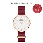 Daniel Wellington DW 手錶 32mm玫瑰金框 Petite 玫瑰紅織紋錶