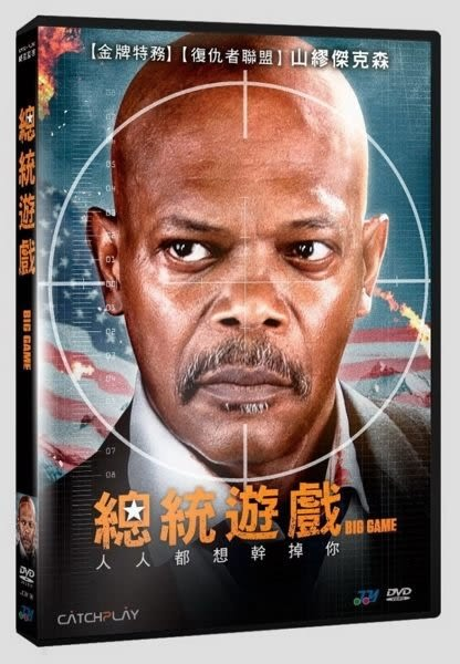 總統遊戲 DVD  (購潮8) 4710474442430