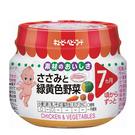 日本 Kewpie M-71 綜合蔬菜雞肉泥