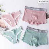 4條裝 情侶內褲純棉套裝 蕾絲可愛性感男女情趣【時尚大衣櫥】