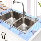 易時代水槽臺面防水貼 衛生間廚房洗菜盆自粘吸濕貼浴室防水貼紙