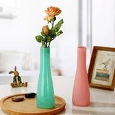伊人 彩色 玻璃 花瓶 干花 裝飾 桌面花瓶