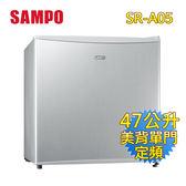 聲寶SAMPO 單門小冰箱 SR-A05