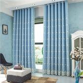 窗簾 韓式高檔繡花窗紗臥室客廳陽臺定制成品遮光飄窗(布+紗)