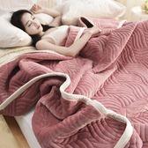 毛毯加厚珊瑚絨毯子薄被子蓋毯法蘭絨冬季空調毯午睡毯單雙人床單