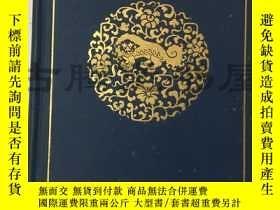 二手書博民逛書店1935年罕見  Chinese Rugs 中國地毯 Leitch, Gordon B.Y183807 Lei