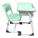 中小學生兒童升降課桌椅套裝培訓椅課桌學校輔導學習桌椅 NMS 樂活生活館