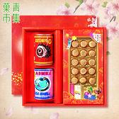 典藏罐頭禮盒(G) 日本干貝&鮑魚1罐&螺肉1罐  附手提袋【菓青市集】