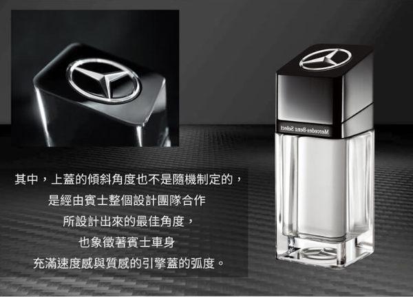 『夏利夫香水』賓士帝耀非凡 灰浴巾組合(100ml+140cm)