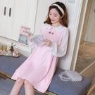 漂亮小媽咪 韓系 時尚 娃娃領 小洋裝 ...