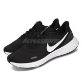 Nike 慢跑鞋 Revolution 5 黑 白 男鞋 運動鞋 【PUMP306】 BQ3204-002