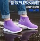 春夏季可愛短筒外穿防滑雨鞋女士成人防水鞋韓國時尚雨靴膠鞋 color shop