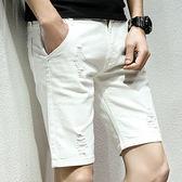 短褲男士牛仔破洞彈力五分褲青年正韓潮男褲白色中褲大碼褲子