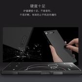 店長推薦 耐爾金Sony索尼XZ1手機套XZs保護殼