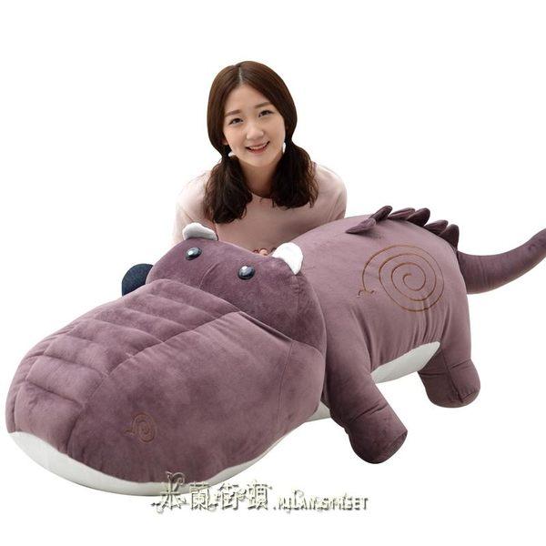 鱷魚抱枕靠墊可愛毛絨YDL
