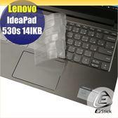 【Ezstick】Lenovo IdeaPad 530S 14 IKB 奈米銀抗菌TPU 鍵盤保護膜 鍵盤膜