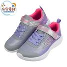 《布布童鞋》SKECHERS_DYNA_LITE灰紫色閃亮金蔥兒童運動鞋(17~23公分) [ N1A56LJ ]
