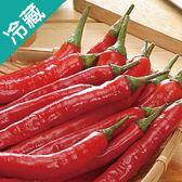 【台灣】新鮮紅小辣椒1盒(150g±5%/盒)【愛買冷藏】