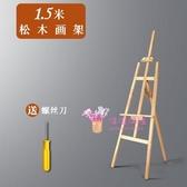 畫架?文木製畫架木質素描寫生油畫水彩畫板架畫架子專用套裝摺疊便攜支架式4K成人美術生必備T