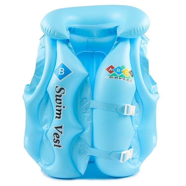 兒童救生衣浮力充氣背心小孩泳衣防溺水馬甲初學游泳裝備 【快速出貨】