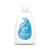 QV嬰幼兒泡澡沐浴油250ml