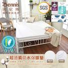 【班尼斯國際名床】【5尺雙人‧床包式超透氣防水保潔墊】3M吸濕排汗專利技術/台灣製造