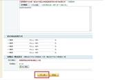 客服測試-測試用請勿購買-00153
