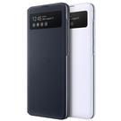 Samsung Galaxy Note10 Lite S View原廠透視感應皮套