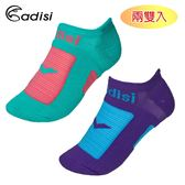 ADISI Tactel運動慢跑襪(兩雙入) AS17006 / 城市綠洲(運動襪、彈性、配件、慢跑襪)