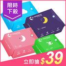 愛康 超透氣衛生棉(1包入) 4款可選【小三美日】原價$45