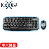 FOXXRAY 狐鐳 FXR-CKM-07 爆裂戰狐電競鍵盤滑鼠組