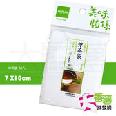 【UdiLife】生活大師 立體式沖茶袋(36枚)*12包 [DM2] - 大番薯批發網
