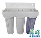 烤漆吊片三道式淨水器,水族/飲水機/淨水器前置過濾三胞胎,不含濾心配件(2分),600元1組