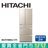 HITACHI日立569L六門ECO變頻冰箱RKW580KJ-XTN含配送+安裝【愛買】