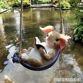 創意動物秋千仿真兔子擺件花園景觀庭院陽台窗台裝飾掛件生日禮物