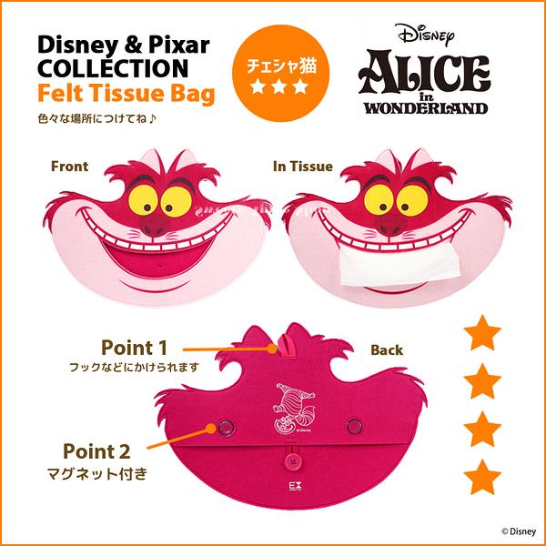 日本限定 迪士尼 愛麗絲家族 柴郡貓 毛氈 面紙套