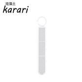 日本Karari珪藻土萬用除溼脫臭掛片L白色