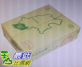 [COSCO代購] W116288 日本南水梨 4.5公斤