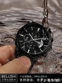 手錶男學生運動石英錶防水時尚非機械錶新款男錶男士概念【恭賀新春】