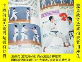 二手書博民逛書店KARATE罕見KATA to KUMITE MATCH IMPROVE BOOK from Japan Japa